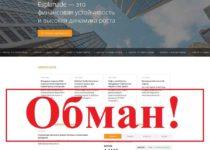 Esplanade – реальные отзывы о брокере esplanade-ms.com