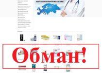 Евро лекарства – лекарства из Европы. Отзывы и обзор evro-lekarstva.com
