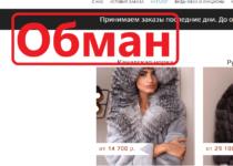 Furs.center — отзывы о магазине меховых изделий