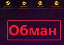 GG Game — отзывы о магазине цифровых товаров