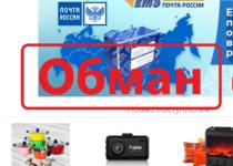 Онлайн гипермаркет — отзывы о gipermarket-online24.ru. Обман покупателей