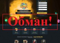 Обзор игры Idle Miner – с выводом денег. Отзывы о idle-miner.org