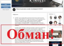 K-INVEST: отзывы и репутация K-invest