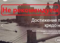 Kalita Finance (kalita-finance.ru) — отзывы о брокере Калита-Финанс