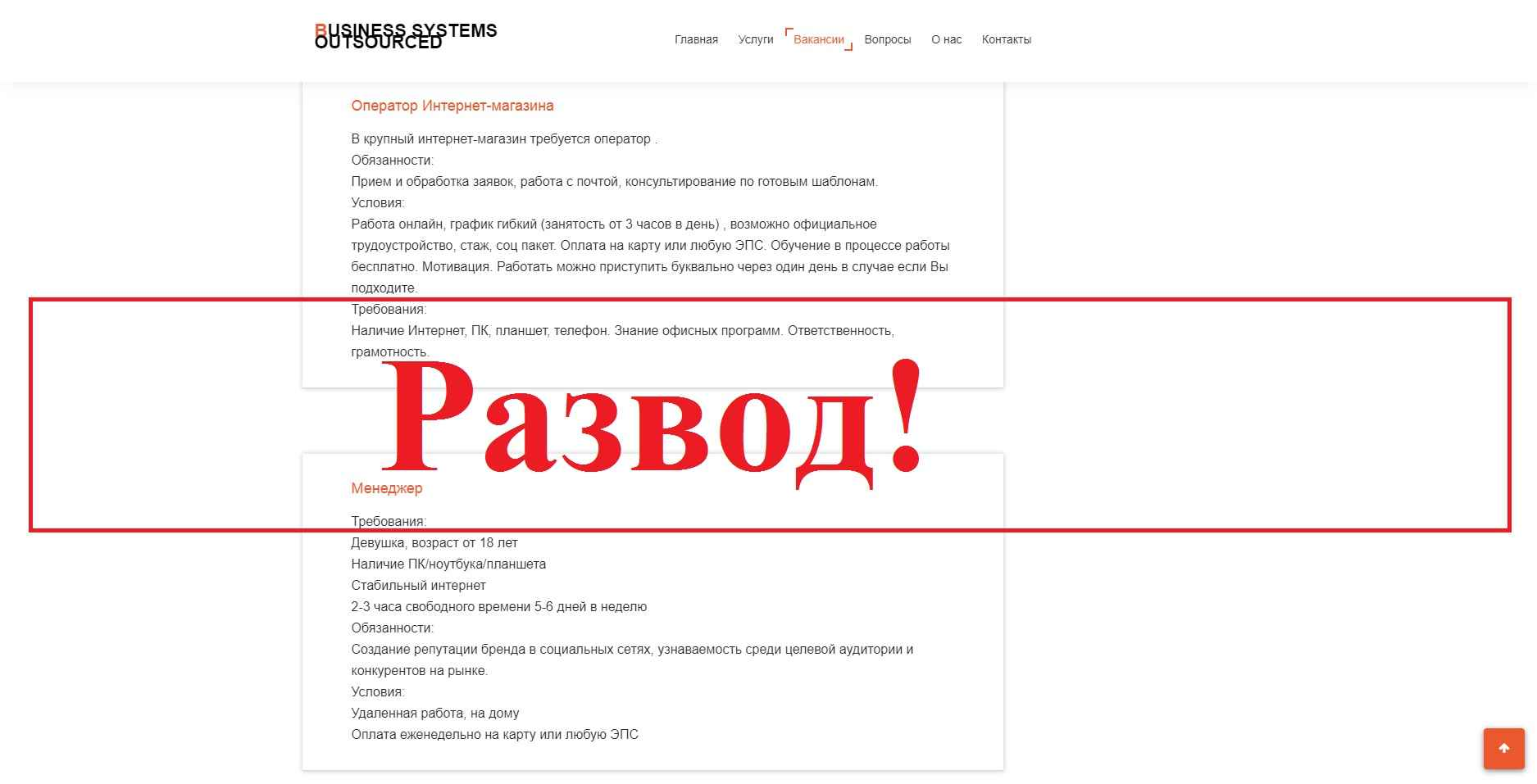 карта отзывы сотрудников банки томска кредит онлайн заявка