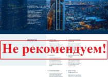 Marshal Club – обзор и отзывы о marshalclub.ru