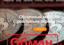 MasterCoin — реальные отзывы о mastercoin.pro
