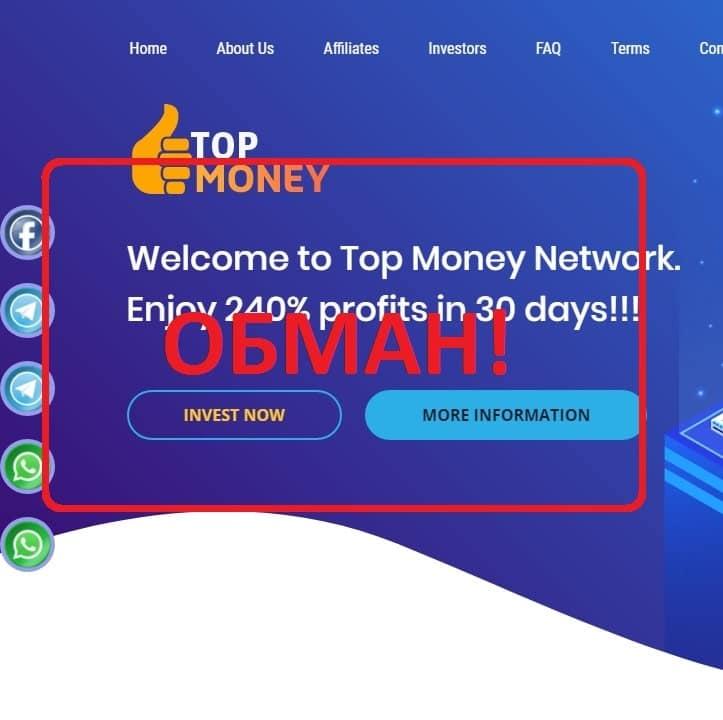 Money Network — отзывы и обзор механизма topmoney.network