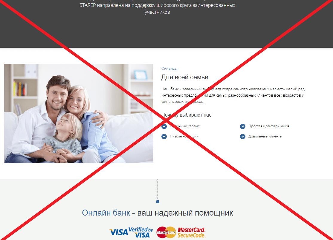 Онлайн банк: отзывы клиентов о фальшивом банке