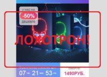 ПК Intel NUC — отзывы о мощном мини-пк