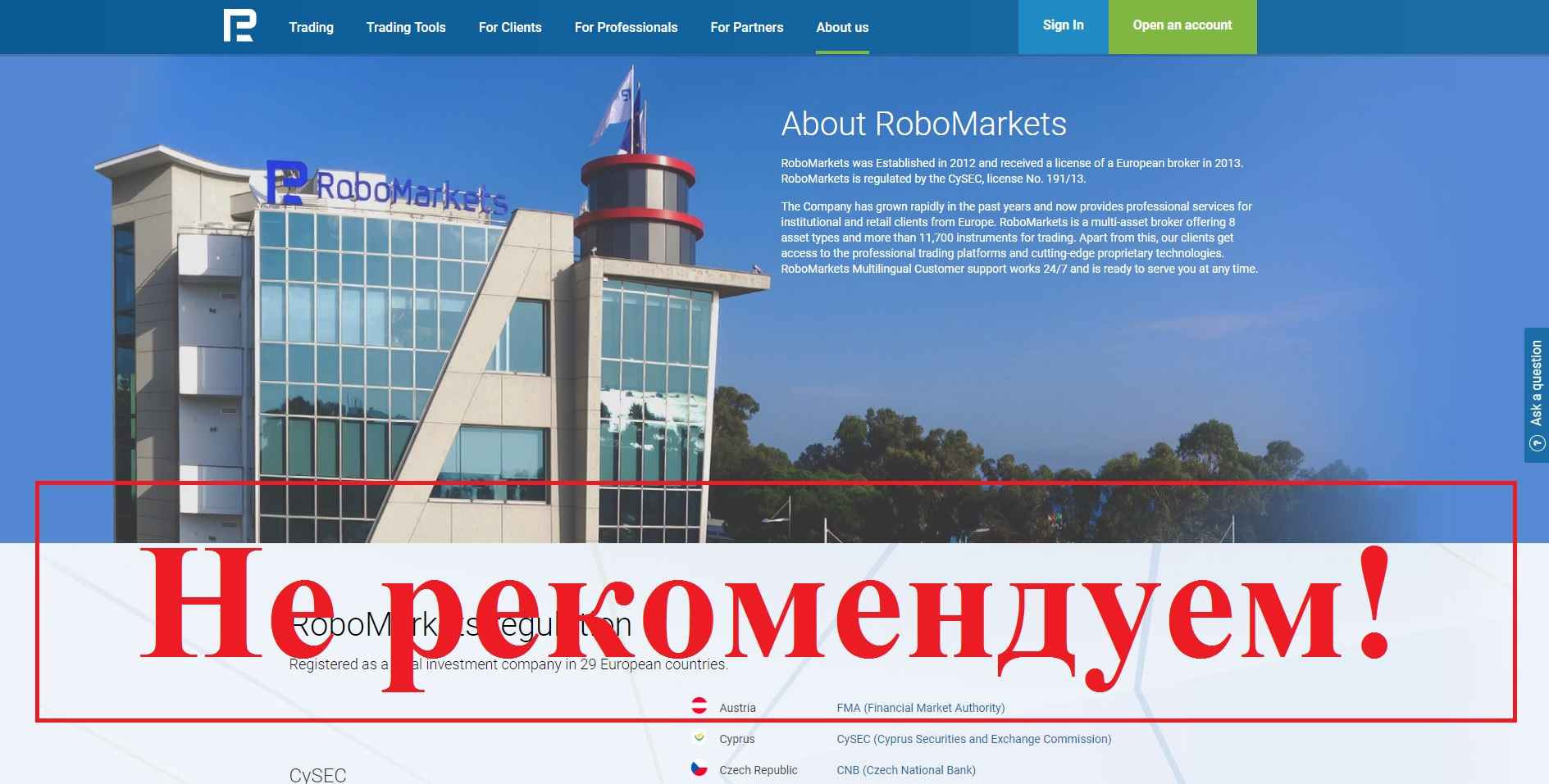 RoboMarkets – обзор брокера. Отзывы о robomarkets.com