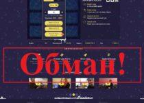 SkyCard – игра с выводом денег. Отзывы о sky-card.one
