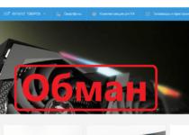 Магазин техники Sofi.ru — отзывы клиентов. Мошенники?