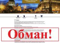 СПБ СВОБОДА Банк – отзывы о сомнительном банке