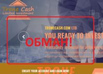 Trone Cash Investment — отзывы о инвестициях tronecash.com