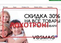 Vosmag — отзывы о магазине vosmag.ru