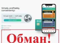 Zion Finance – реальные отзывы о zion-finance.com. Сомнительные инвестиции