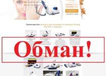 Отзывы о магазине machine-strong.ru. Аппарат для маникюра и педикюра Strong 210/105L