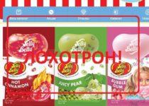 Candy-S: магазин сладостей candy-s.ru отзывы