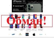 Cяoми ООО Миэксп – обзор и отзывы об интернет-магазине mi365.ru