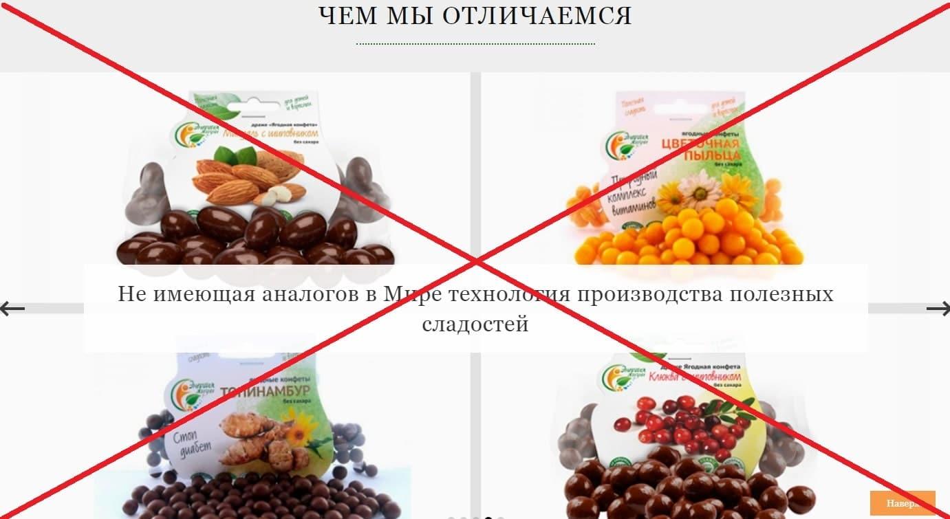 Отзывы о Энергия Жизни - правильные продукты для здоровья