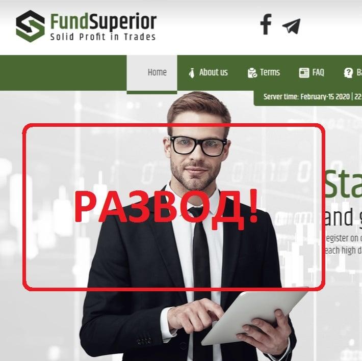 Fund Superior — какие отзывы? Fundsuperior.com это развод