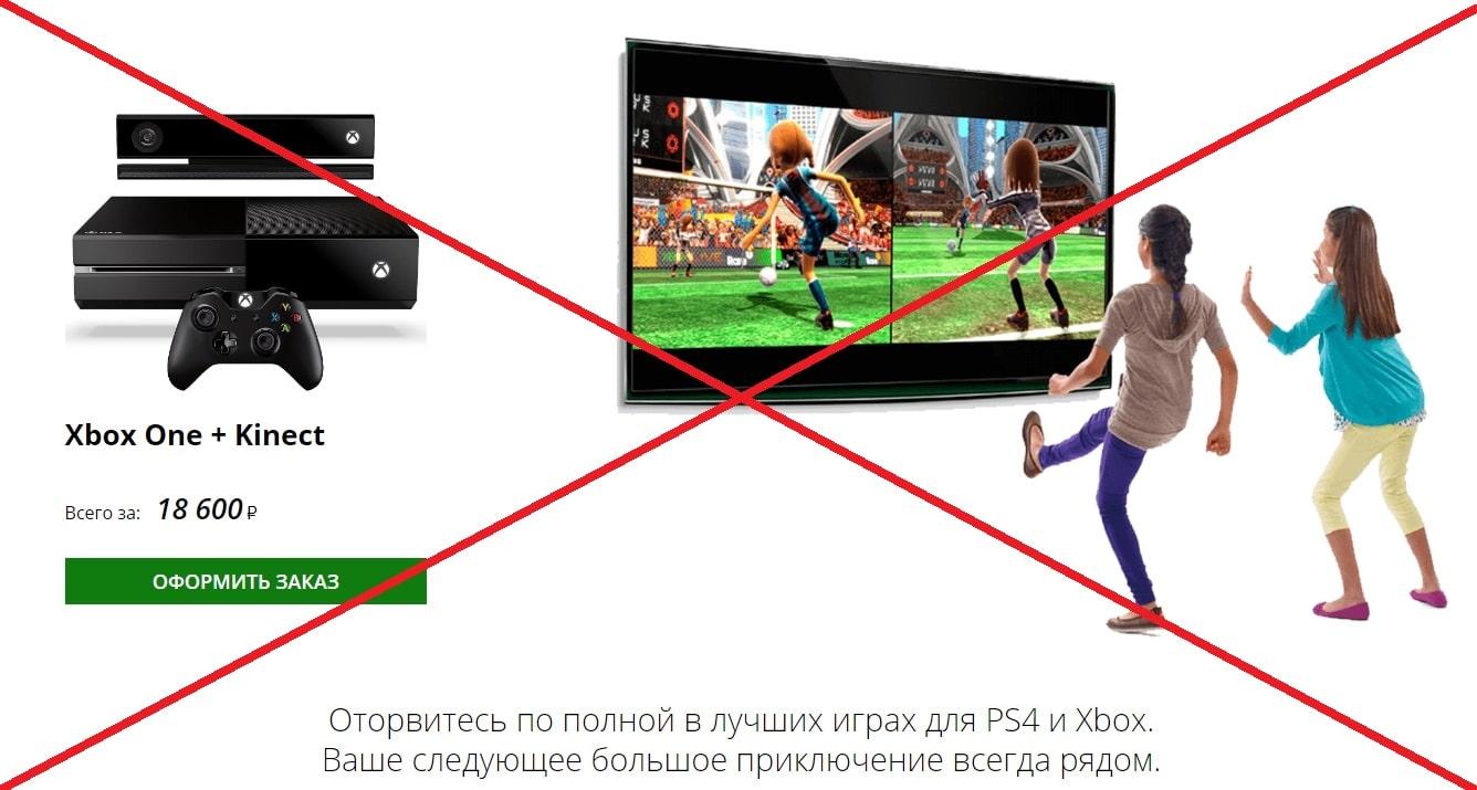 Gamer-pro.biz - отзывы о интернет-магазине. PlayStation 4 Pro по скидке
