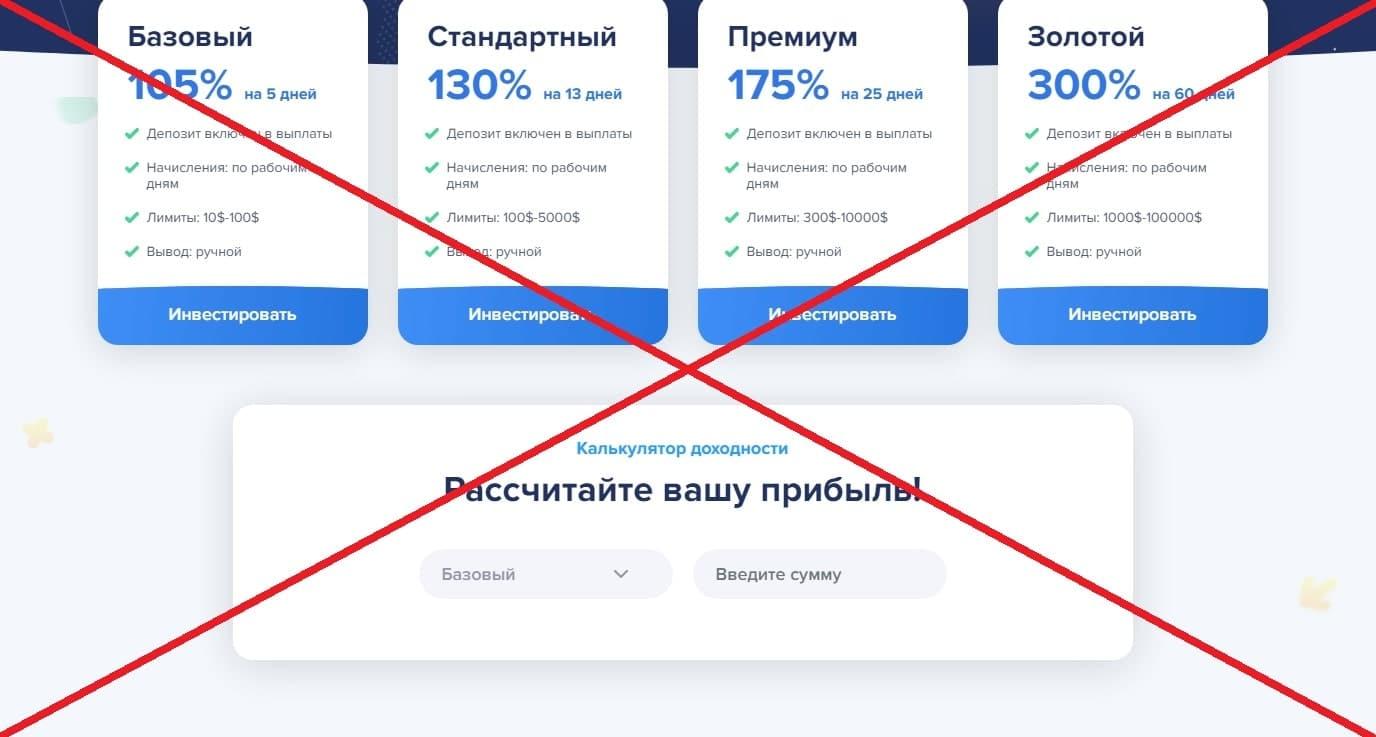 Реальные отзывы о Imartex.company - профессиональный трейдинг на биржах
