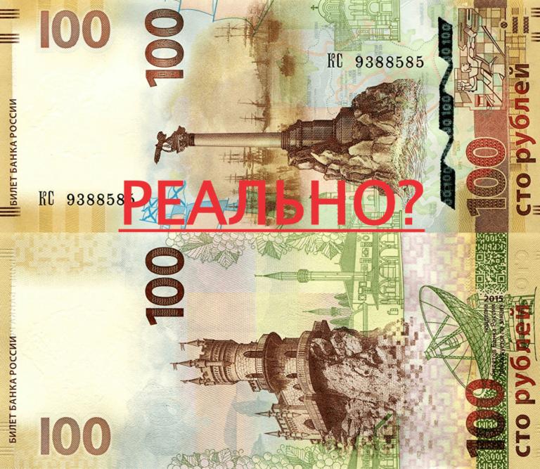 Куда вложить 100 рублей и получить доход?