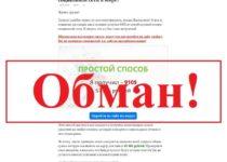 Личный блог Евгения Миронова – отзывы. Развод или нет? Фонд защиты персональных данных