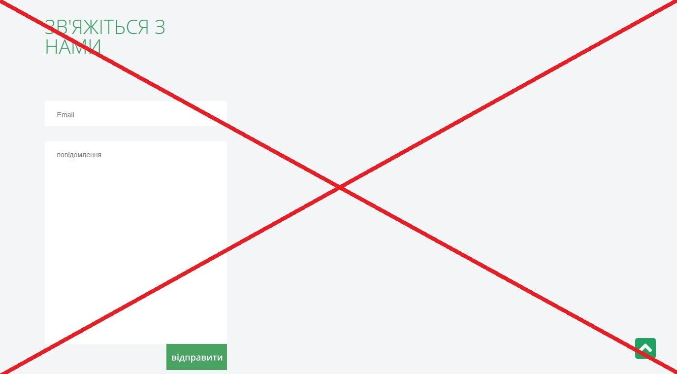 Likebr8.com - отзывы и обзор работы без вложений