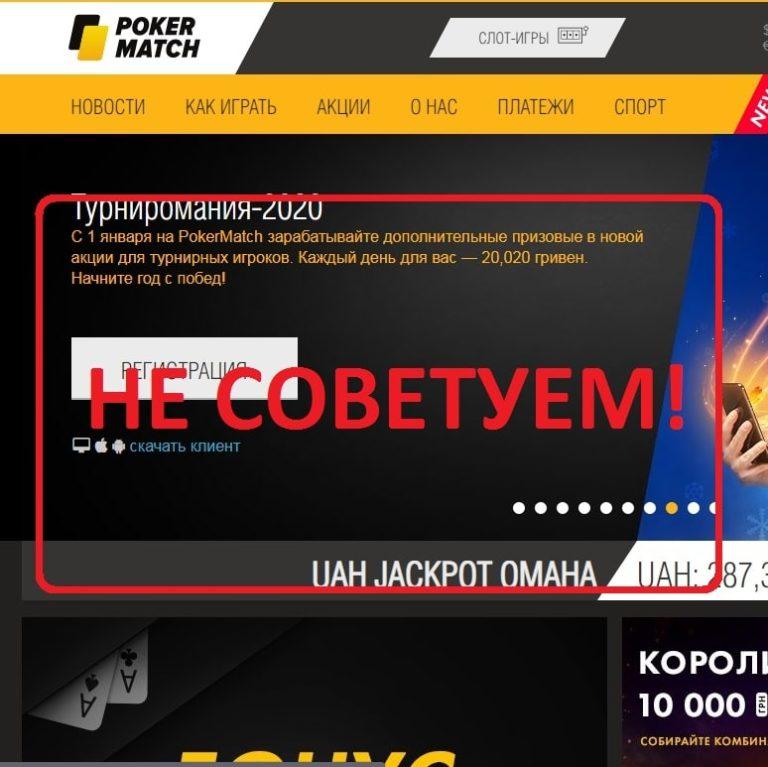 JetX от PokerMatch — отзывы игроков и обзор