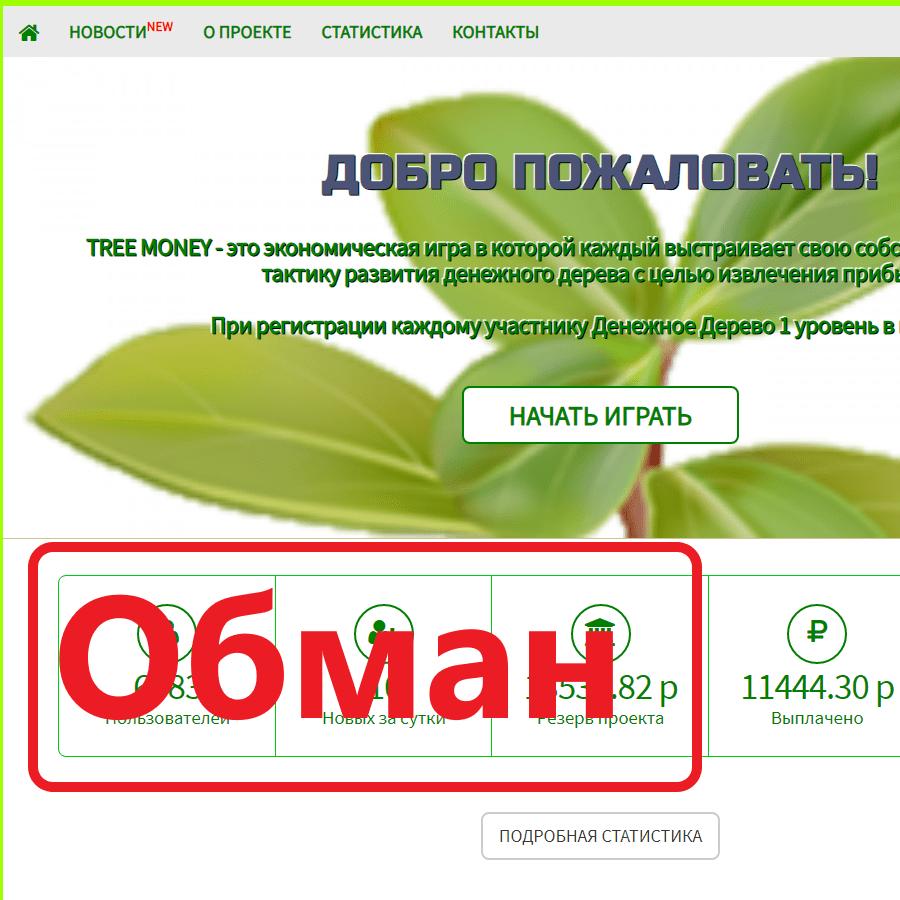 от ставки рублей онлайн 10 на спорт