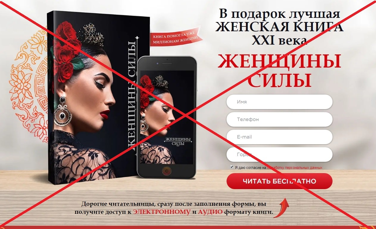 Академия женской мудрости Алма Вумен - опасная секта? Сила женщины