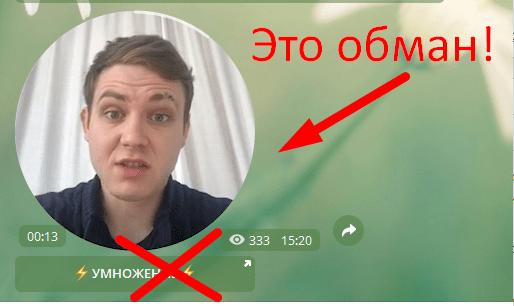 Артём Князев мошенник