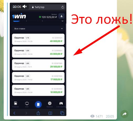 Артём Князев развод в телеграмм