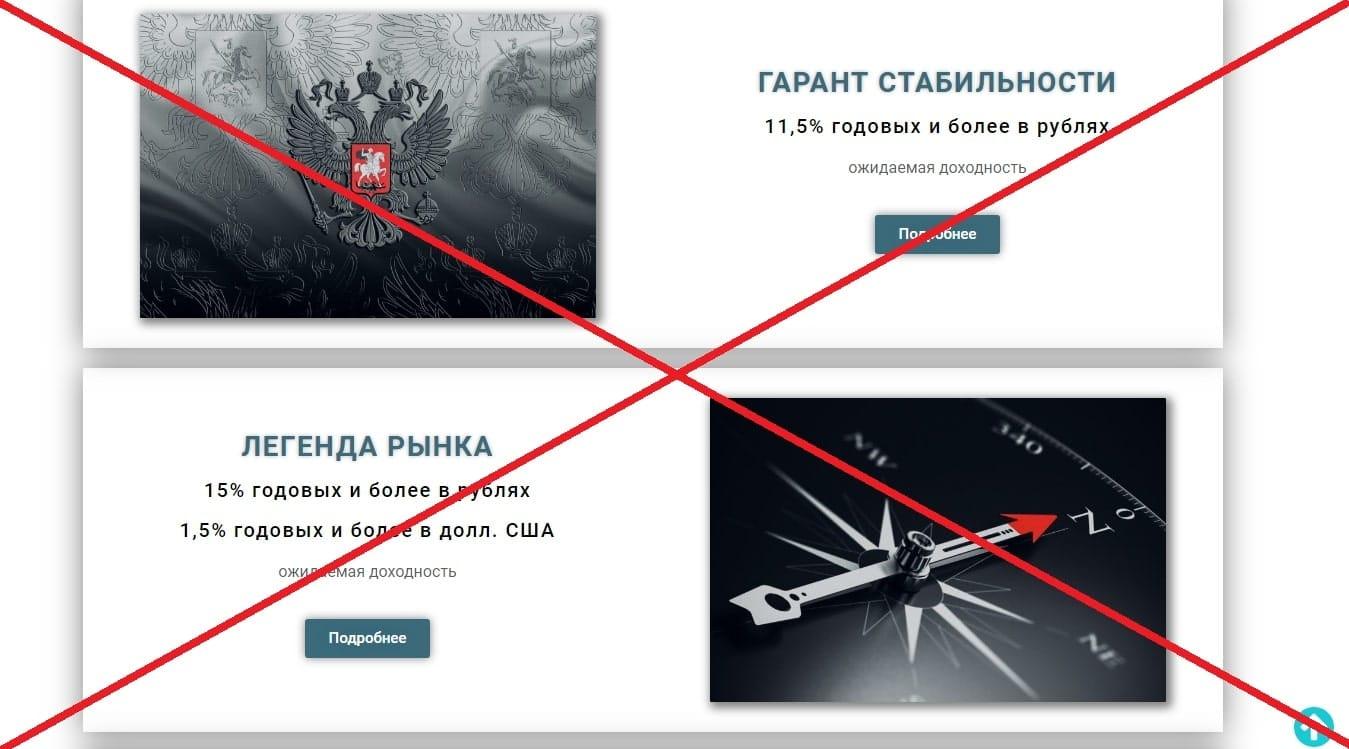 Кастодиан (custodian.ru) - отзывы клиентов о компании