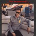 Каппер Артём Князев отзывы