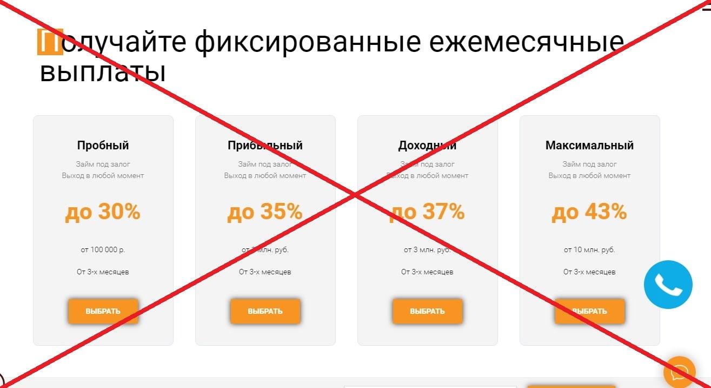MoveMedia (ВДвижении) - реальные отзывы о конторе movemedia.ru