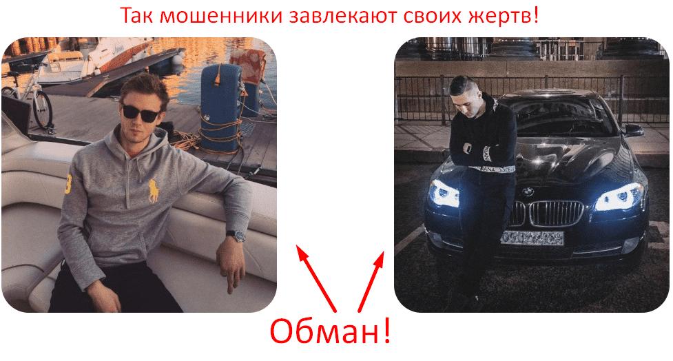 Отзывы о каппере Артём Князев - ставки на спорт