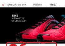 ONRUNShop — отзывы о магазине onrun.com.ru