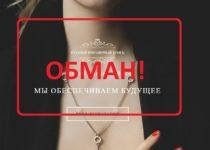Русский Ювелирный Дом — реальные отзывы о jewelru-house.com
