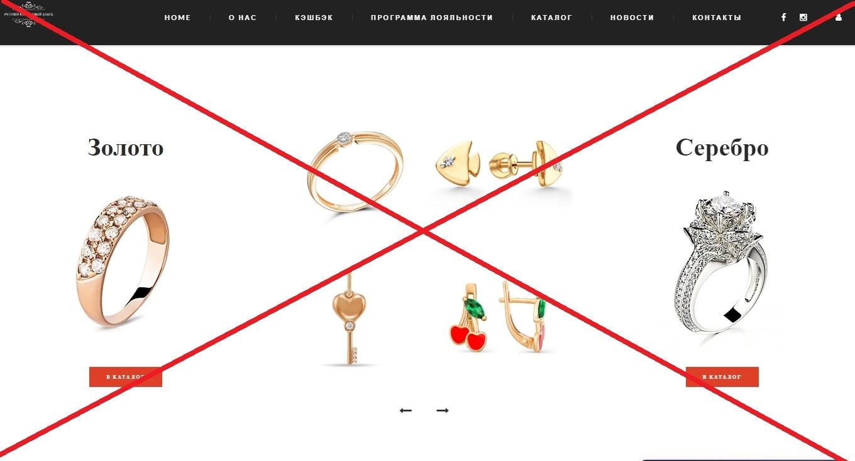 Русский Ювелирный Дом - реальные отзывы о jewelru-house.com