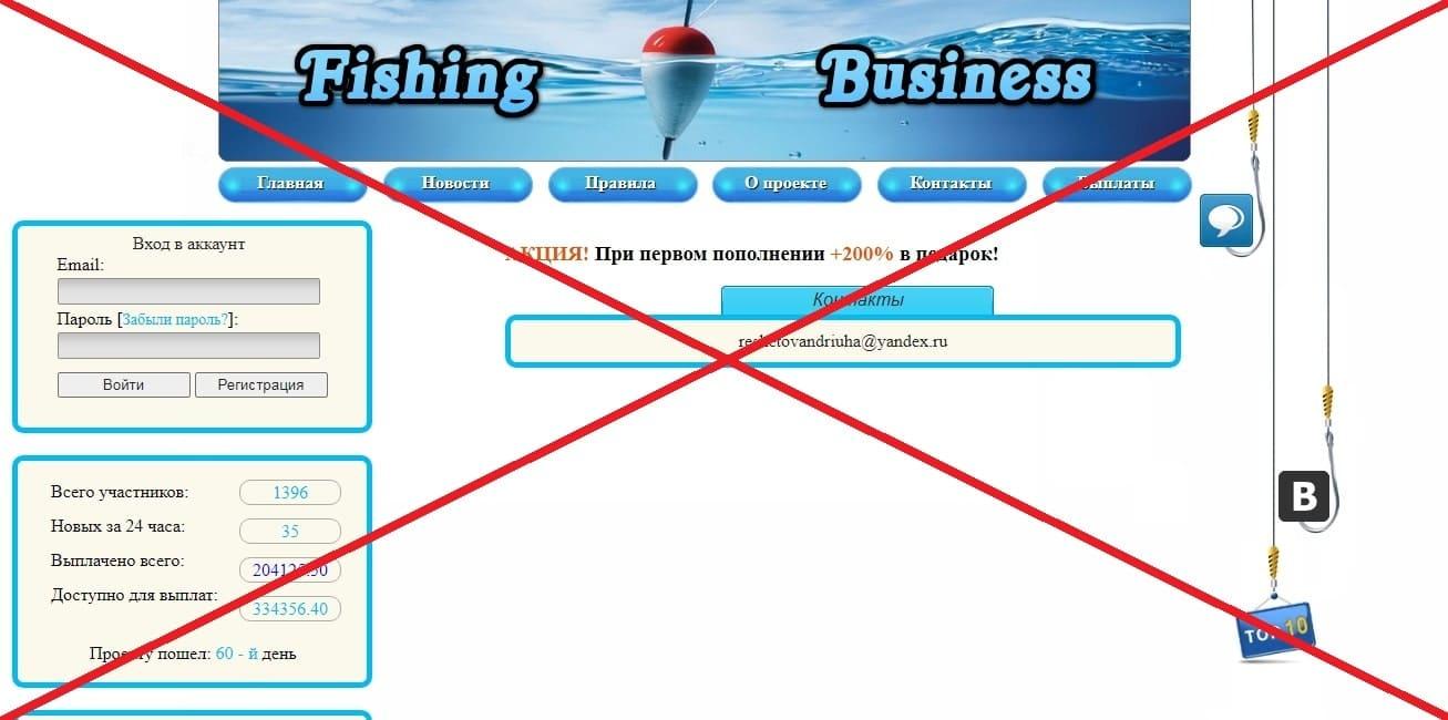 Syper-farmz.ru: заработок на рыболовных клубах
