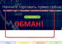 TradingHint – форекс брокер hint4trader.com отзывы и обзор