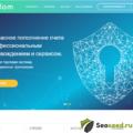 Брокер Vlom - честные отзывы и обзор vlom.com
