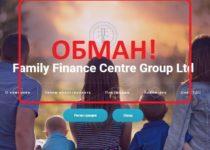 Family Finance Centre Group (ffcinvest.com) — отзывы 2020. Развод?