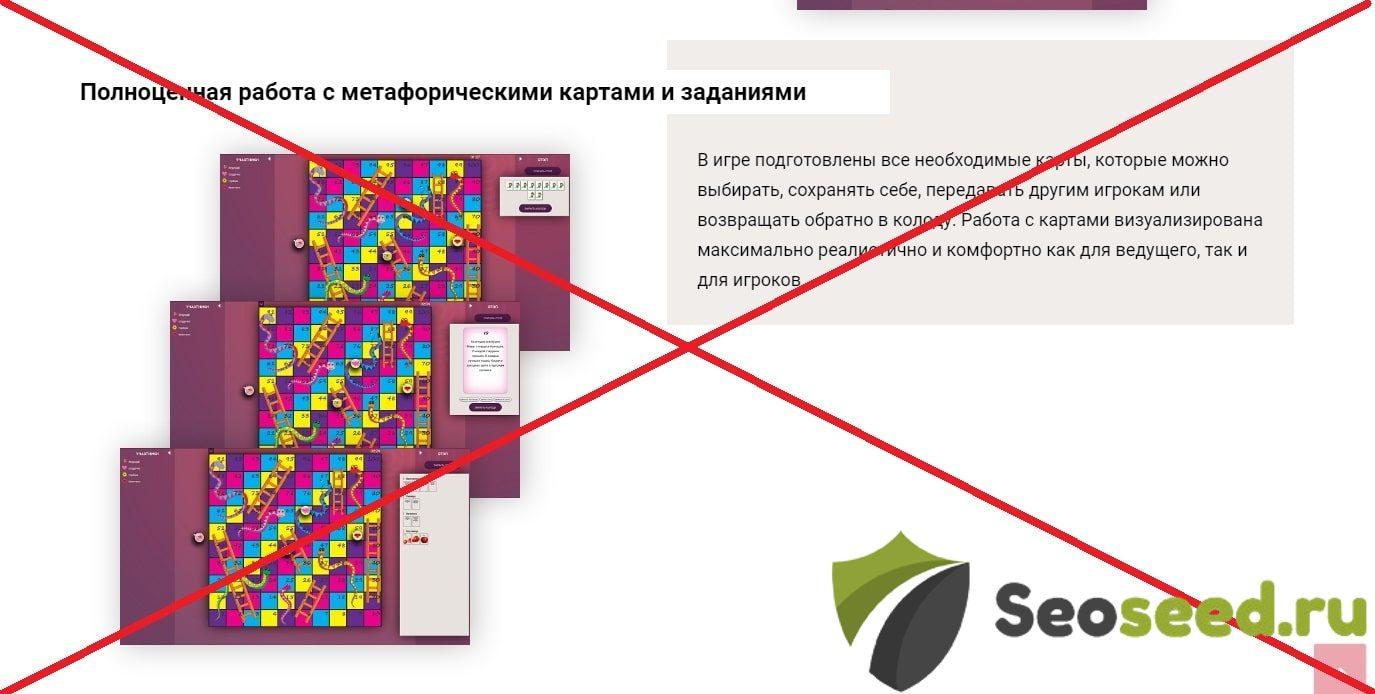 KriyaSelf (kriyaself.com) - сомнительные игры пытаются обмануть