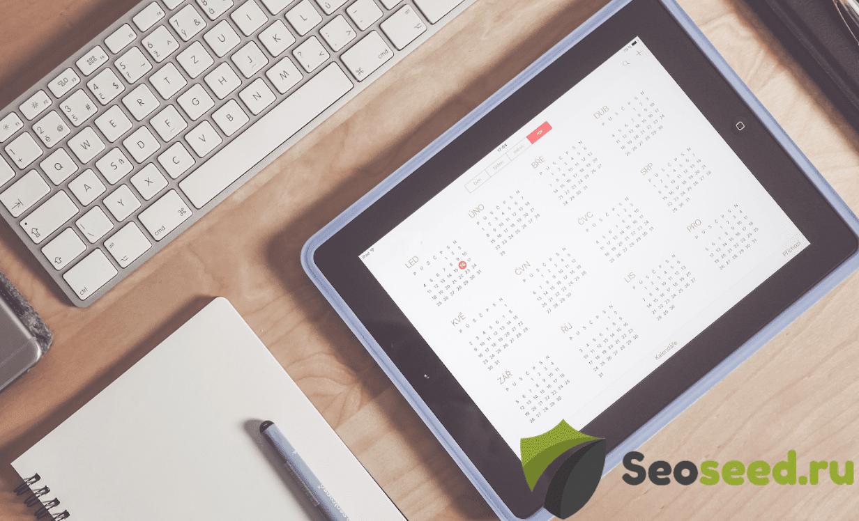 Календарь экономических новостей для трейдинга. Приносит ли он пользу?