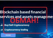 Ethpro-Exchange.com — отзывы и обзор. Инвестиционный проект Ethereum Capital